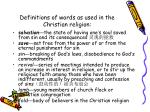 definitions of words as used in the christian religion
