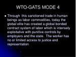 wto gats mode 4