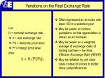 variations on the real exchange rate