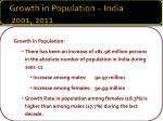 growth in population india 2001 20111