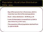 population rural urban distribution india 2011