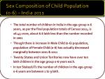 sex composition of child population 0 6 india 2011