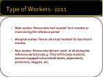 type of workers 2011