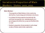 variation in proportion of main workers states 2001 2011