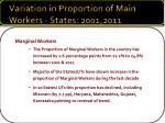 variation in proportion of main workers states 2001 20111