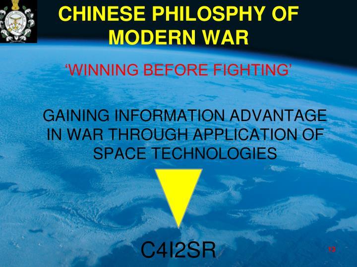 CHINESE PHILOSPHY OF MODERN WAR