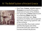 iv the belief system of ancient greece2
