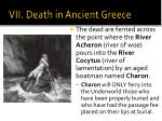 vii death in ancient greece1