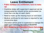 leave entitlement