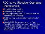 roc curve receiver operating characteristic