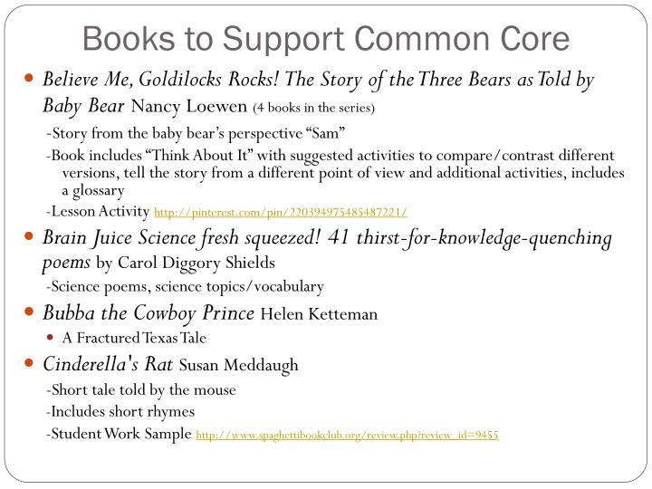 Books to Support Common Core