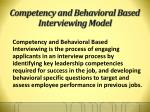 competency and behavioral based interviewing model