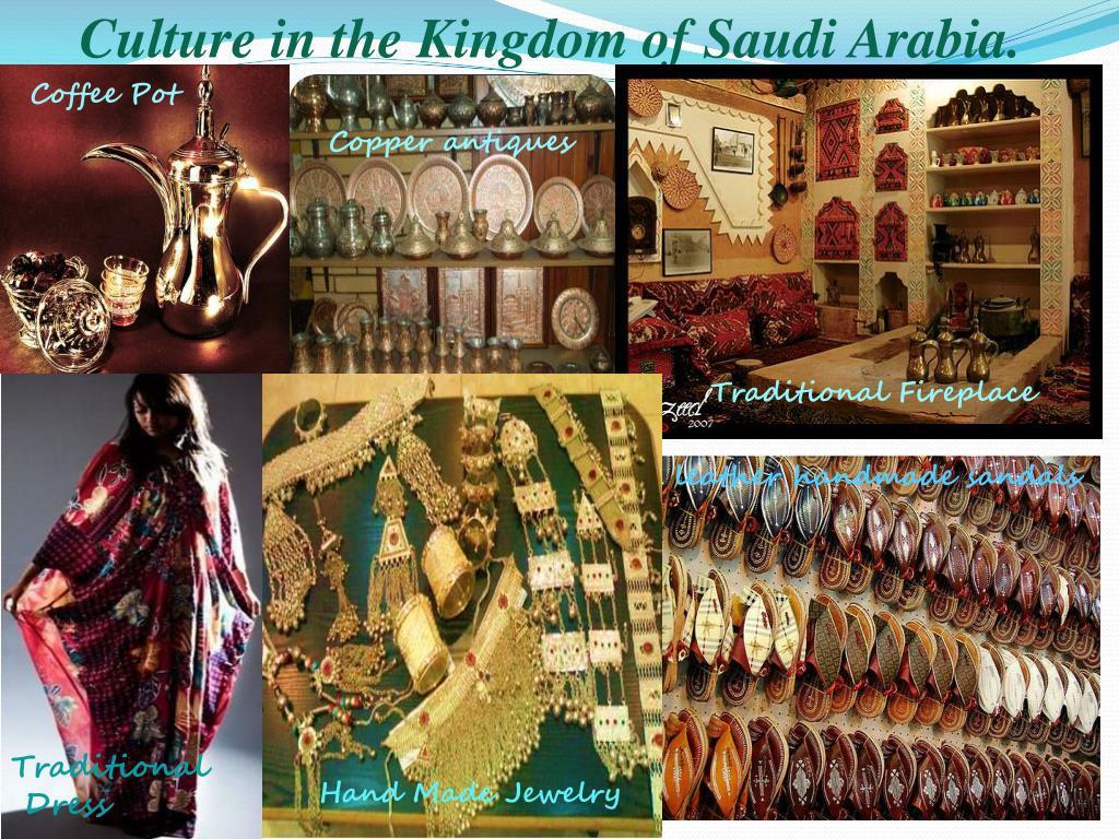 PPT - The Kingdom of Saudi Arabia PowerPoint Presentation - ID:6752122