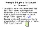 principal supports for student achievement