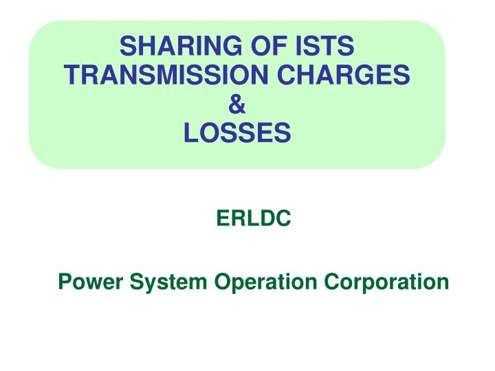 erldc power system operation corporation n.