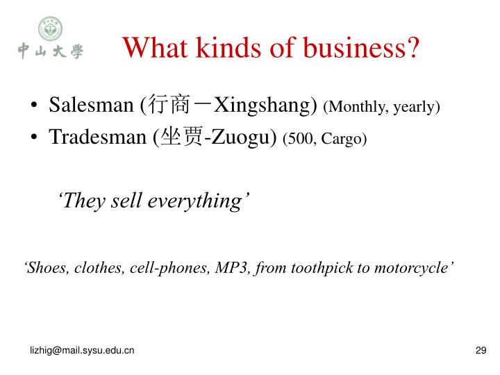 What kinds of business?