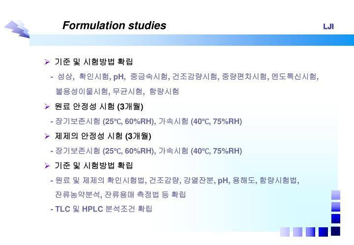 Formulation studies
