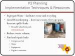 p2 planning implementation techniques resources