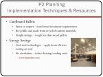 p2 planning implementation techniques resources2