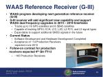 waas reference receiver g iii