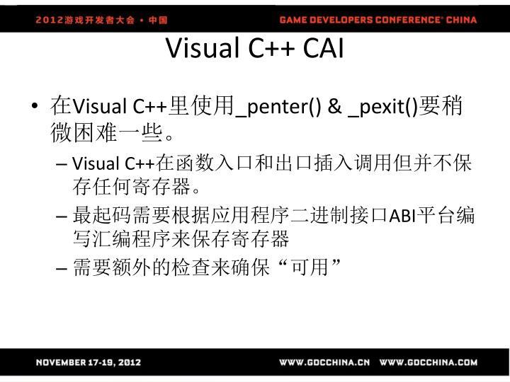 Visual C++ CAI