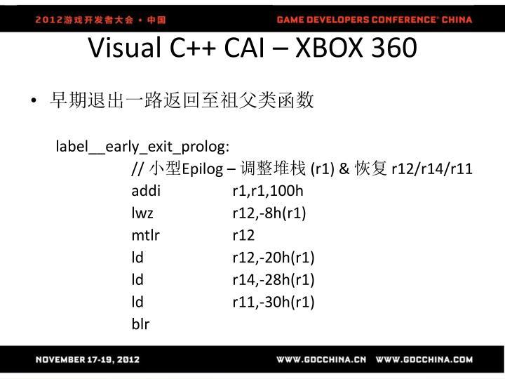 Visual C++ CAI – XBOX 360