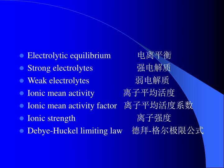 Electrolytic equilibrium
