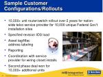 sample customer configurations rollouts1
