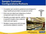 sample customer configurations rollouts3