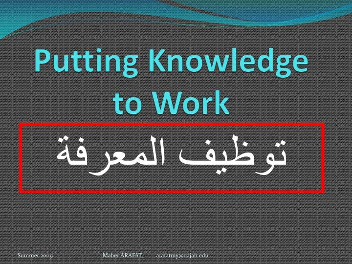 Putting knowledge to work