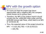 npv with the growth option1