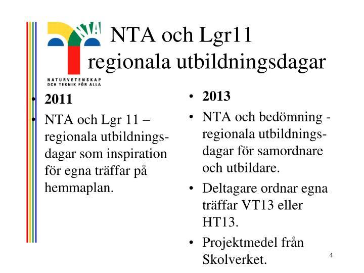 NTA och Lgr11