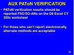 aux paton verification1