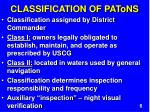 classification of patons