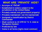what are private aids