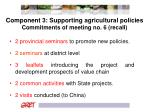 component 3 supporting agricultural policies commitments of meeting no 6 recall