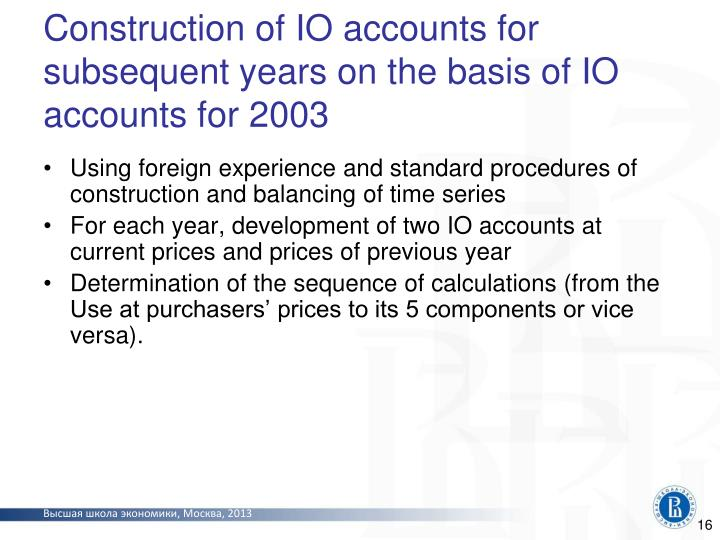 Construction of IO accounts for subsequent years on the basis of IO accounts for 2003