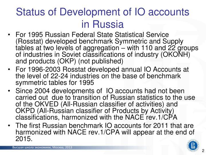 Status of development of io accounts in russia