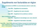 suppl ments non facturables en r gion