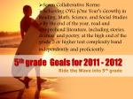 5 th grade goals for 2011 2012