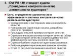 4 idw ps 140