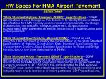 hw specs for hma airport pavement1