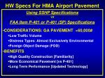 hw specs for hma airport pavement2