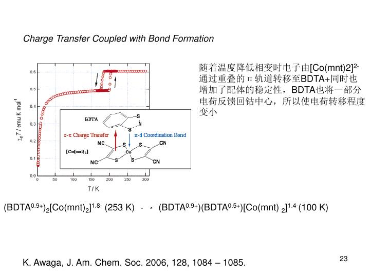 Charge Transfer Coupled with Bond Formation