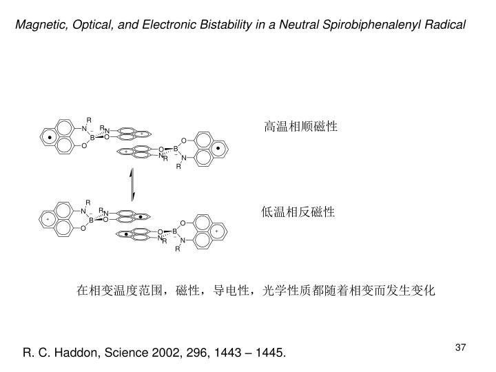 Magnetic, Optical, and Electronic Bistability in a Neutral Spirobiphenalenyl Radical