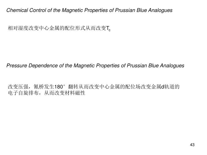 Chemical Control of the Magnetic Properties of Prussian Blue Analogues