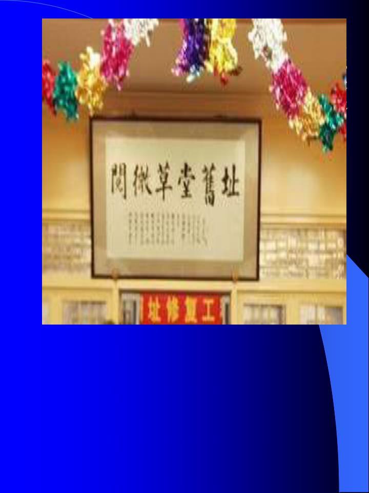 纪晓岚是清代进士,官至礼部尚书、协办大学士。他领衔编撰了我国历史上规模最大的一部文献全书