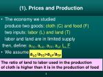 1 prices and production