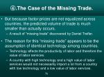 the case of the missing trade