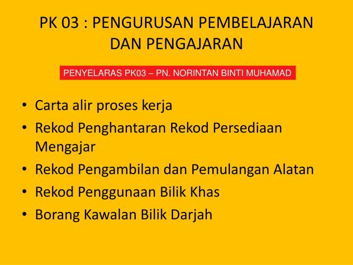 PK 03 : PENGURUSAN PEMBELAJARAN DAN PENGAJARAN